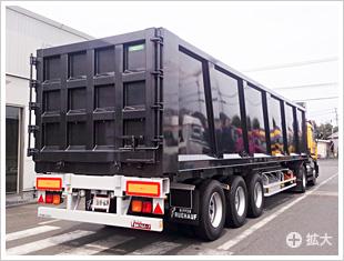 エコロジーボックス®(スクラップコンテナ車)