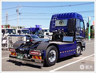 特装車(オーダー生産架装車)