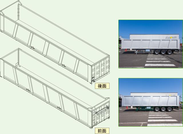 密閉式スクラップコンテナ/Type L(内高1,850mm)